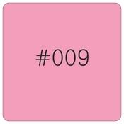 цвет шаров Sempertex 009