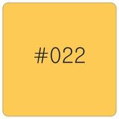 цвет шаров Sempertex 022