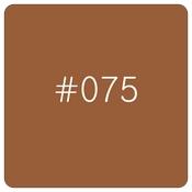 цвет шаров Sempertex 075