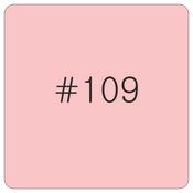 цвет шаров Sempertex 109