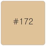 цвет шаров Sempertex 172