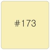 цвет шаров Sempertex 173