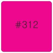 цвет шаров Sempertex 312