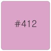 цвет шаров Sempertex 412