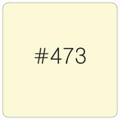 цвет шаров Sempertex 473