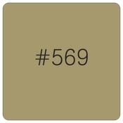 цвет шаров Sempertex 569