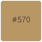 цвет шаров Sempertex 570